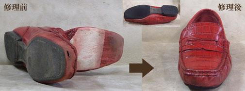 革のホコロビ(糸切れ・革の裂け)