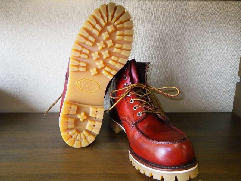 靴 - 帯広の靴修理専門店 ...