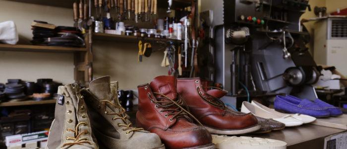 靴とバッグのメンテナンス カワグチ靴店